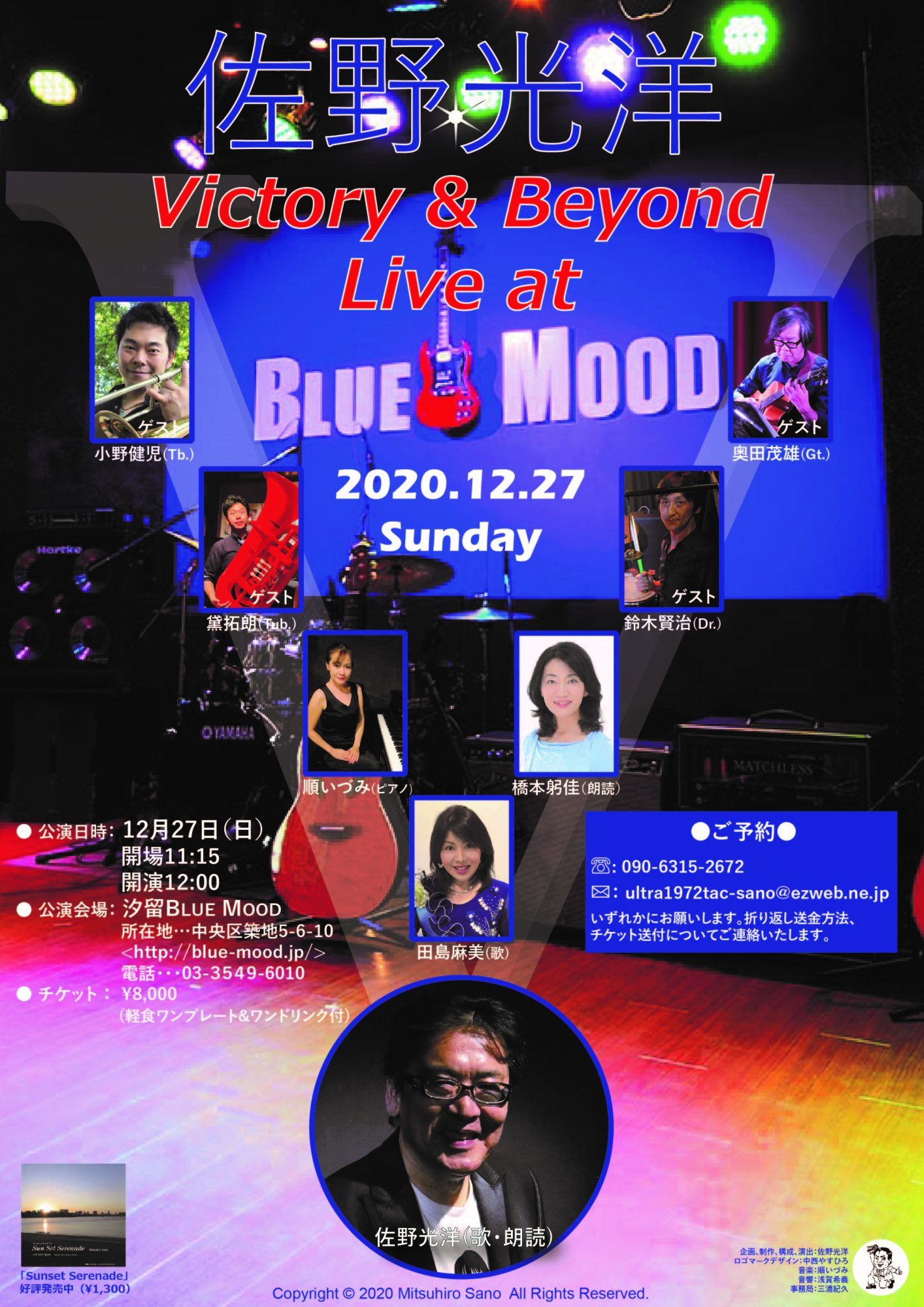 Victory&Beyond Live at Blue Mood