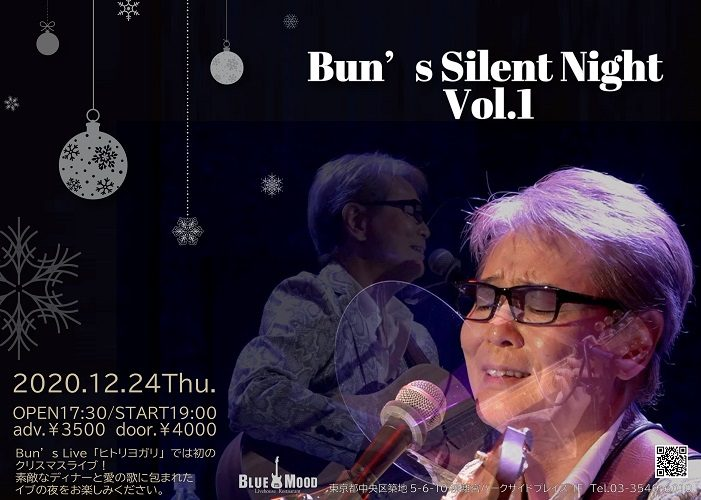 Bun's Silent Night Vol.1