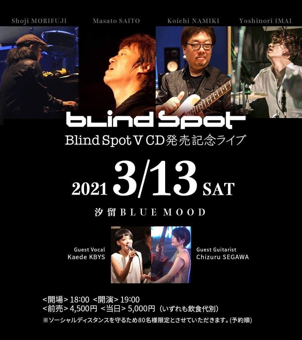 Blind Spot Live 「Blind Spot Ⅴ」CD発売記念ライブ