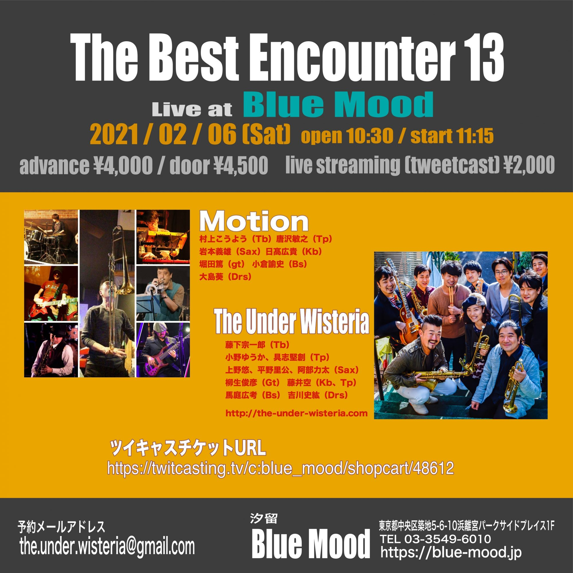 The Best Encounter 13