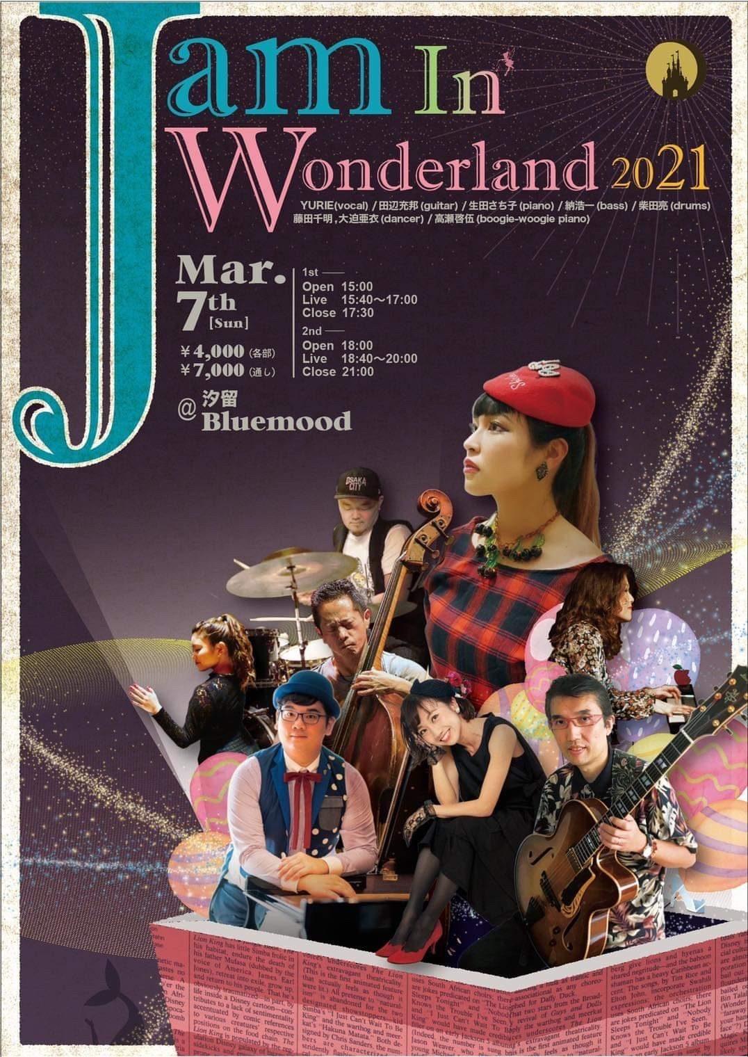 Jam in wonderland 2021