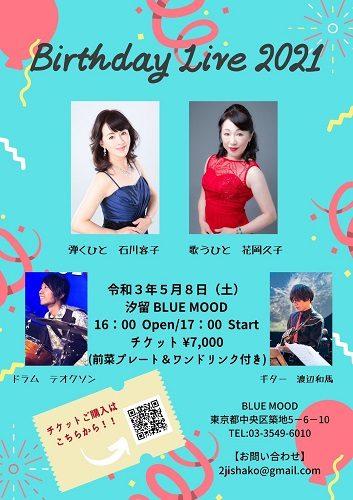 *公演中止 Birthday Live 2021
