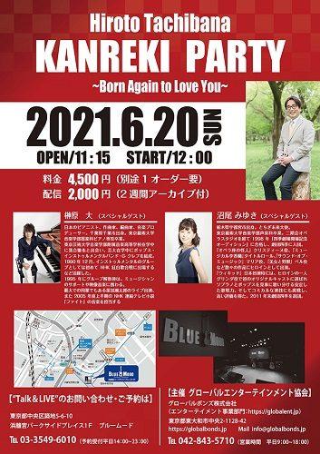 Hiroto Tachibana KANREKI PARTY ~Born Again to Love You~