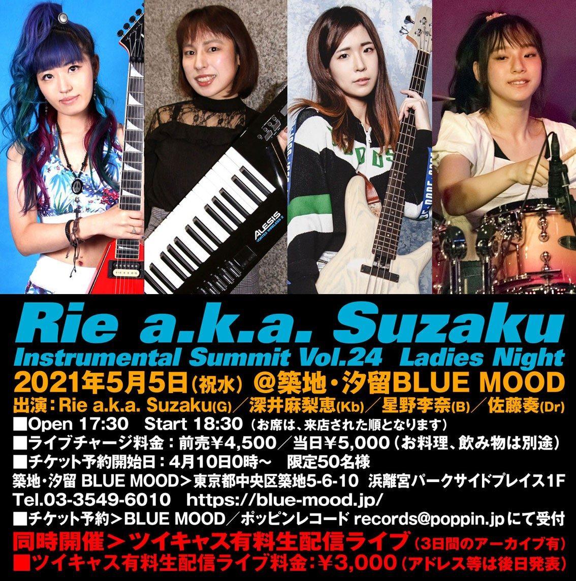 Rie a.k.a. Suzaku Instrumental Summit Vol.24 Ladies Night