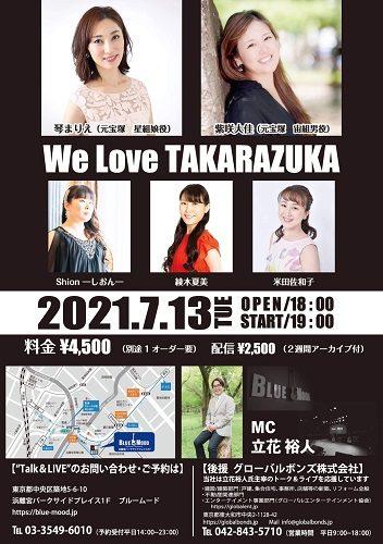 We Love TAKARAZUKA
