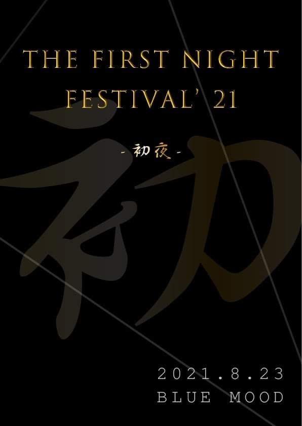 THE FIRST NIGHT FESTIVAL'21