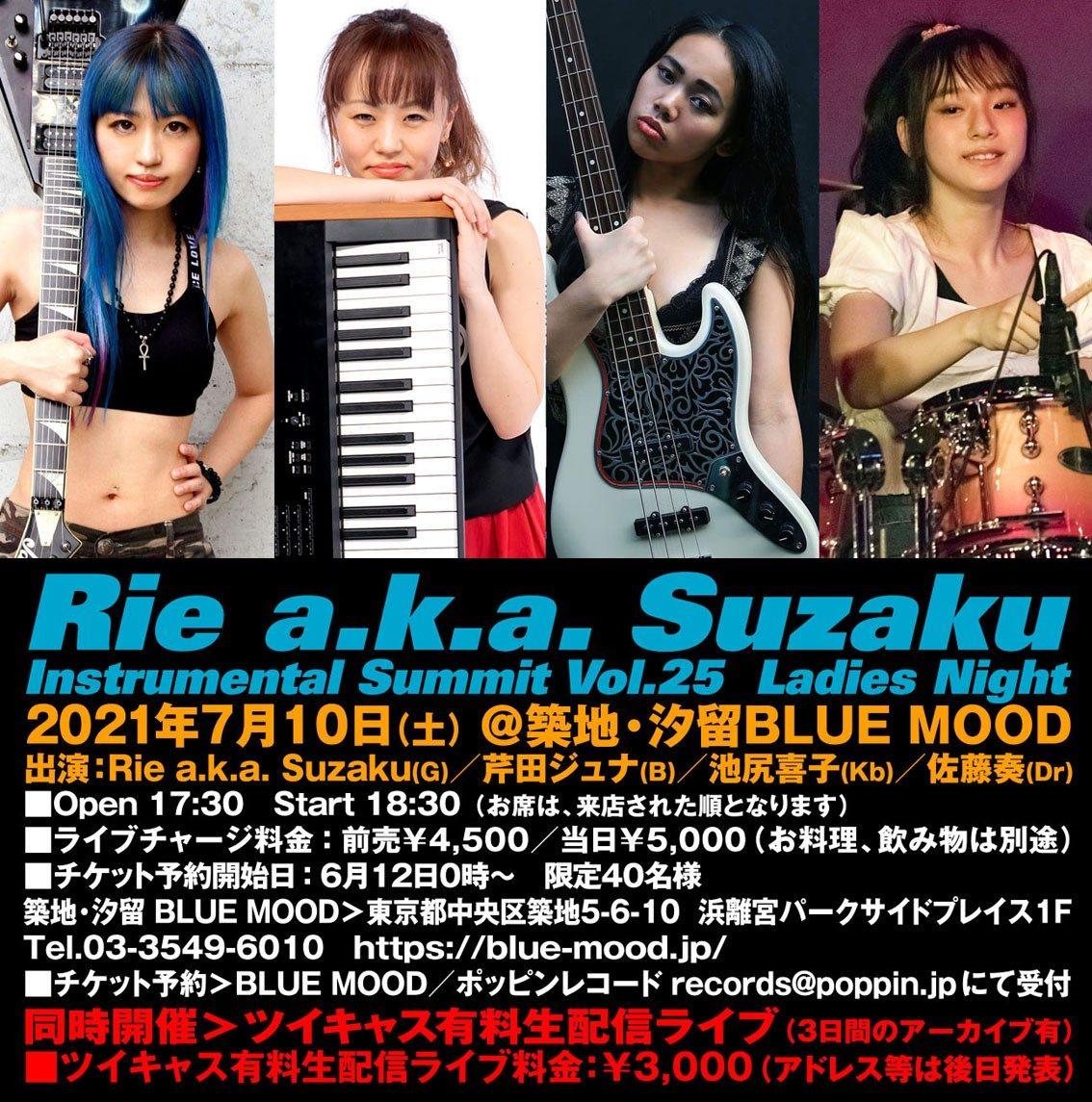 Rie a.k.a. Suzaku Instrumental Summit Vol.25 Ladies Night
