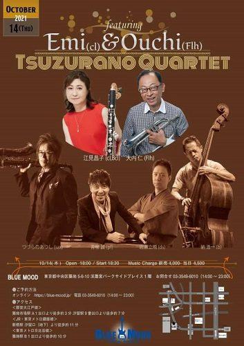 Emi & Ouchi featuring TUZURANO QUARTET