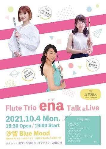 Flute Trio ena Talk & Live