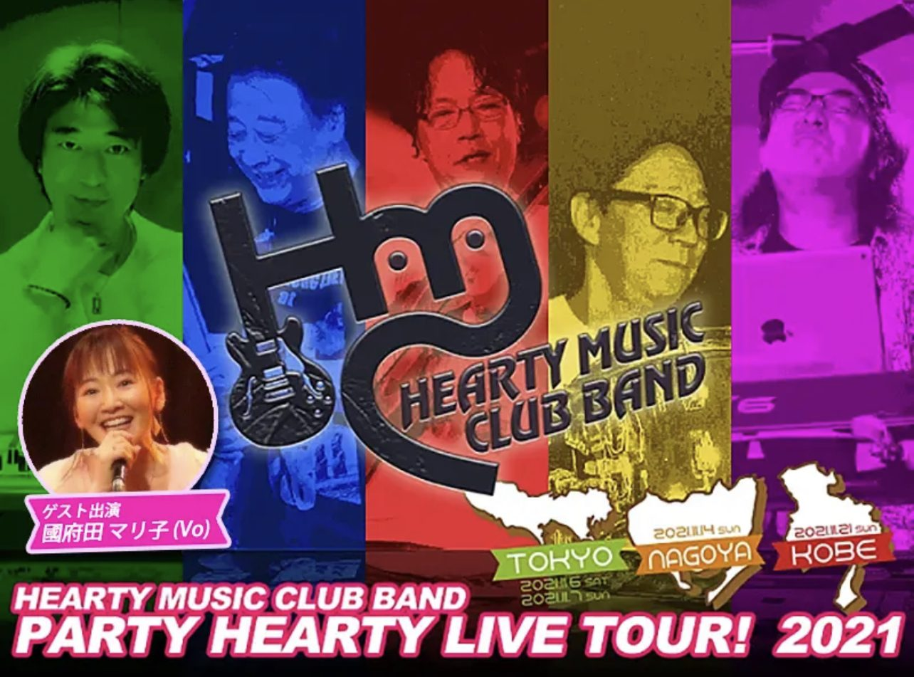 ~HEARTY MUSIC CLUB BAND 1st.アルバム 発売記念ライブ~  『PARTY HEARTY LIVE TOUR!in TOKYO』(1日目)
