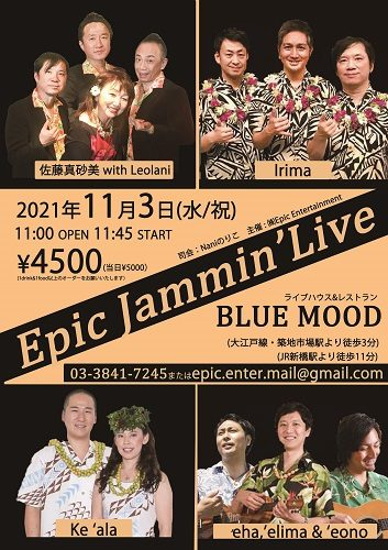 Epic Jammin'Live