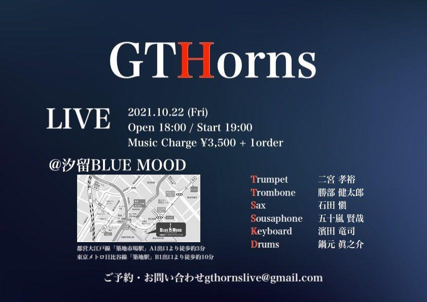 GT HORNS  Live